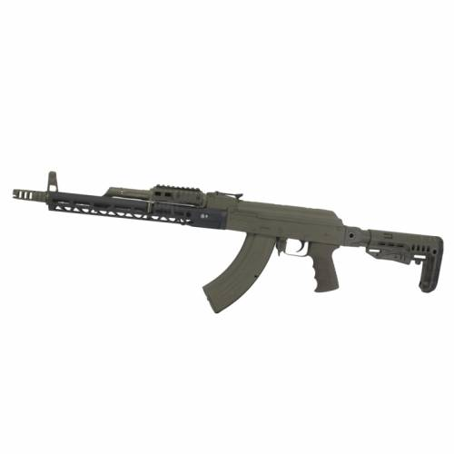 Forend Long for AK, 365mm - ARMACON