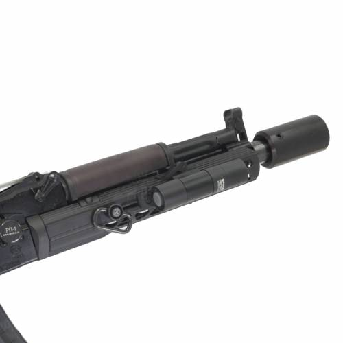 SHORT Forend for AK, 250mm - ARMACON