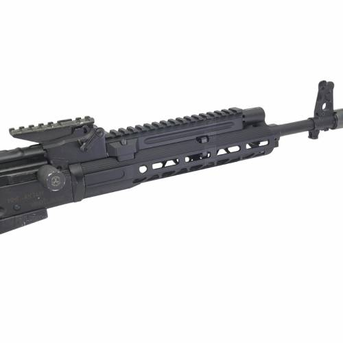 SHORT Forend for TG2, 256 mm - ARMACON